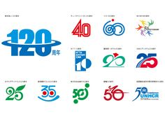 Logos, Typography Logo, Typography Design, Logo Design, Company Anniversary, Anniversary Logo, Netflix Gift Card Codes, Poster Fonts, Font Art