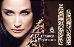 2Pcs/set Wild Leopard 3D FIBER LASHES Mascara Waterproof Transplanting Gel&Natural Fibers Mascara With Package