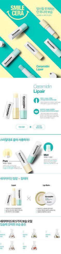 Cosmetic Web, Cosmetic Design, Web Design, Email Design, Web Layout, Layout Design, Beauty Web, Promotional Design, Ui Web