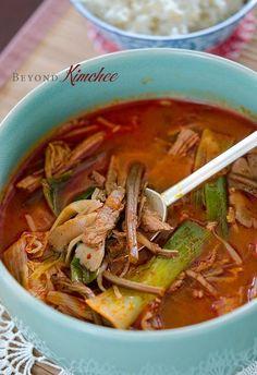 Yukgaejang, The Spicy Korean Beef Stew | Foods, Drinks & Recipes