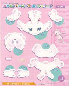 Pokemon Papercraft Templates | Anonymous Thu Jan 17 2013 04:19:01 No. 487518 Report