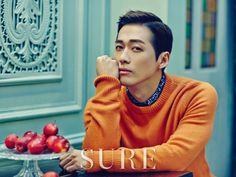 Nam Goong Min - Sure Magazine January Issue '16