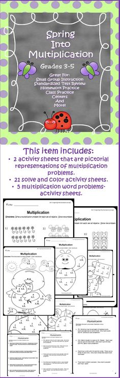 SPRING INTO MULTIPLICATION - Multiplication Worksheets For The Classroom ~Fun activities to celebrate Spring #Math #Multiply #Multiplication