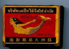 mermaid matches
