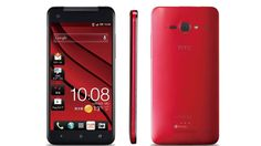 HTC Butterfly @mobilepricenow