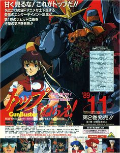 Diebuster Aim For The Top 2 Animation Art & Characters Storyboard Perfect Art Book Anime Gainax Sufficient Supply Price Guides & Publications