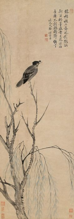 Yun Shouping Paintings   Chinese Art Gallery   China Online Museum
