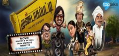 Mundasupatti Movie Reviews And Ratings From Various Websites http://www.9toppiks.com/tij3