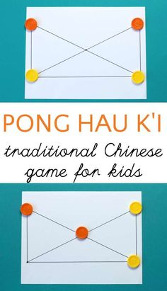 Pong Hau K'i is a traditional Chinese game that is simple to learn and play! | Multicultural Kid Blogs