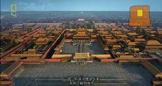 Inside the Forbidden City | :解密紫禁城》(National Geographic Inside The Forbidden City ...