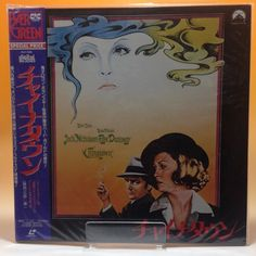 Chinatown (1974) PILF-1396 LaserDisc LD Laser Disc NTSC Japan 67-015