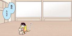 Free! - Iwatobi Swim Club, free!, iwatobi, mascot, iwatobi mascot, harutobi