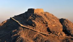 Zoroastrian Towers of Silence Yazd Iran