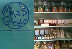Greek cookies, Greek pasta, Greek rusks, and many many more!