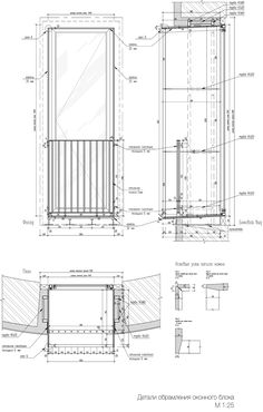 of Reconstruction of Soviet Factory for a Business Centre / kleinewelt architekten - 23 Image 23 of 23 from gallery of Reconstruction of Soviet Factory for a Business Centre / kleinewelt architekten. Architecture Drawings, Facade Architecture, French Balcony, Window Detail, Detailed Drawings, Technical Drawings, Light Grey Walls, Glass Facades, Construction