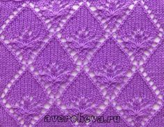 """Pattern 658 """"shamrock in rhombus"""""""