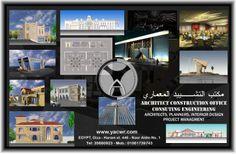 مكتب التشييـــــد المعمـــاري