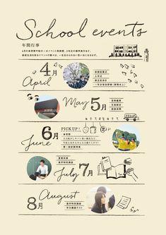 我孫子二階堂高等学校【学校案内】 Japan Graphic Design, Japan Design, Graphic Design Posters, Typography Design, Lettering, Editorial Design Magazine, Editorial Layout, Magazine Design, Leaflet Layout