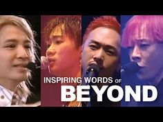 Beyond is a legendary rockband based in Hong Kong. Besides they've produced many great & meaningful songs, they've also a lot of inspiring words. Here's a selection of inspiring words from each artist; their point of view about the past, future, birthday, dream, life and the band Beyond itself. Worth to share this for a good life, cause that's what life is all about. These words had inspired me a lot. Hope this will inspire you too.   Cheers, Calvin CreAsian #inspire # life #beyond #hongkong