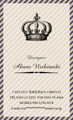 個性派名刺 AK-KO-011 - デザイン名刺の名刺広芸&YOU