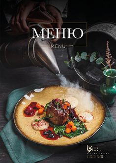 on Behance Food Graphic Design, Food Poster Design, Food Menu Design, Restaurant Menu Design, Web Design, Amazing Food Photography, Menu Layout, My Best Recipe, Food Styling