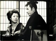 Lobby card for Sleepy Eyes Of Death: Hell Is A Woman (眠狂四郎 女地獄), 1968, directed by Tokuzo Tanaka (田中徳三) and starring Raizo Ichikawa (市川雷蔵) and Mayumi Nagisa (渚まゆみ).