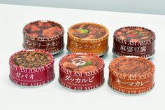 「激辛注意」の麻婆豆腐やチキンケバブなど、「アジアン味缶詰」全6種を食べてみた - GIGAZINE