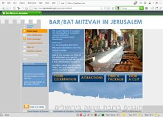בר-מצוה בירושלים
