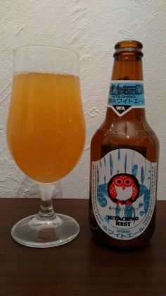 Hitachio Nest, White Ale. Japanese beer from Kiuchi Brewery. Yet again a really…