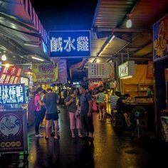 Souvenir de Taïwan 🇹🇼 Que faire après qu'un supertyphon soit passé au-dessus de Hualien nous empêchant de visiter les superbes Gorges de Taroko ?  Se venger sur la bouffe au marché de nuit !