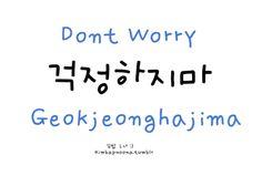 Don't worry: Geokjeonghajima