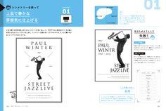 なっとくレイアウト 感覚やセンスに頼らないデザインの基本を身につける | デザイン関連の雑誌・書籍を出版するMdNのWebサイト - MdN Design Interactive - もっと見る Book Design, Layout Design, Japanese Books, Grid System, Book Layout, Editorial Design, Textbook, Presentation, Design Inspiration