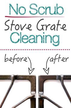 How to clean your stove top grates and drip pan with no scrubbing!  No stinky oven cleaner either.  Simple tutorial that makes your grates like new