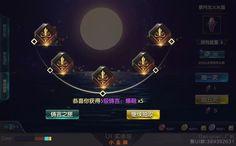게임UI ::: 매일매일 보고 느끼고 배우고 - Garmuri.com - 모바일 UI 모음 Game Ui Design, Game Interface, Game Art, Poker, Layout, Games, Painting Art, Flow, China