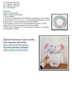 Мастерская домовенка , Сергеевой Алёны .