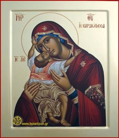 VIRGIN_LADY_KARDIOTISA // Kardiotisa means, The Virgin Mary of the heart because she is holding Christ near her heart.