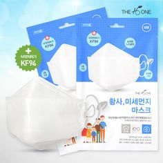 THE H ONE Mask KF94 Approved Particulat Anti Dust Mask Big Size(5EA) K-Beauty #THEHONE