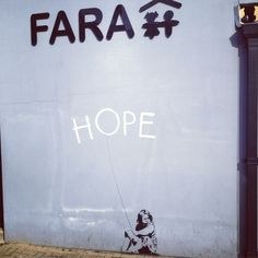 From NO FUTURE to HOPE - a 'Banksy' mural at FARA on the Northcote Road