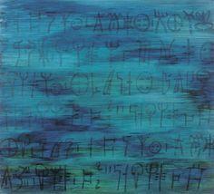 Mary Schina: «Aegaeis», Tablet with Linear B script   redroundgallery.com Greece from Affordable Art Fair NYC Oct.2013