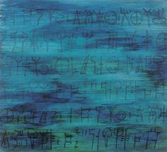 Mary Schinas «Aegaeis», Tablet with Linear B script