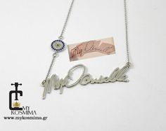 Handmade personalized name necklace  Handwriting by MyKosmima