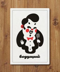 Mafia playing cards by Dima Je, via Behance