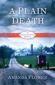 A Plain Death, Appleseed Creek Mystery Series #1 - Amanda Flower