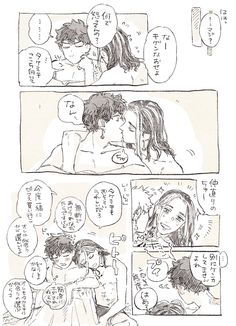 Manga Vs Anime, Cute Anime Chibi, Fanart, Asuna, Cry Baby, Location History, Twitter Sign Up, Avengers, Vintage World Maps
