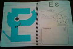 Ε Book Letters, Alphabet Activities, First Grade, Motor Skills, Special Education, Mathematics, Greek, Language, Teaching