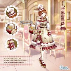 Chinese New Year 2020, Ordinary Girls, Star Cluster, Anime Girl Cute, Up Game, Anime Outfits, Fashion Games, Snow Globes, Christmas Bulbs