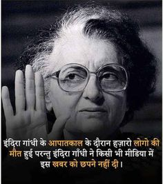 Gernal Knowledge, General Knowledge Facts, Knowledge Quotes, Real Facts, Weird Facts, Fun Facts, Fact Quotes, True Quotes, Interesting Facts In Hindi