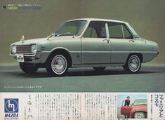 images for japanese car adverts | VWVortex.com - Classic Japanese car print ads from 60's & 70's