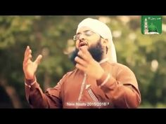 Muhammad Aagaye By Muhammad Sajid Qadri New Naats 2015 - 2016
