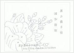 [转载][晨之露手作]:山茶花三口包(山茶花图纸分享)